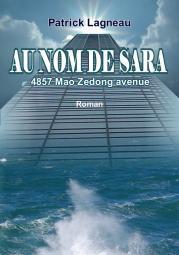 Couverture au nom de sara